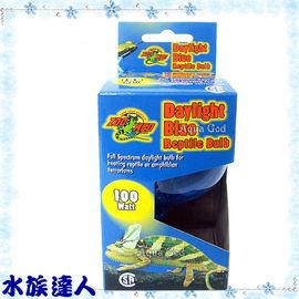 【水族達人】美國ZOO MED《白天藍色爬蟲燈泡.100W》保溫必備!