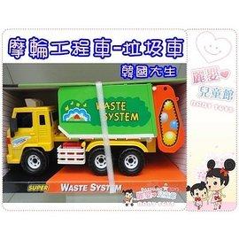 麗嬰兒童玩具館~韓國大生專櫃磨輪工程車-垃圾車