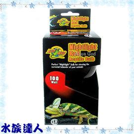 【水族達人】美國ZOO MED《夜間紅色爬蟲燈泡.100W》保溫必備!