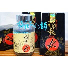 信義鄉農會精強~青梅精丸75g 150顆~x2瓶,真的是~免 ~攜帶方便食用方便, 上班族