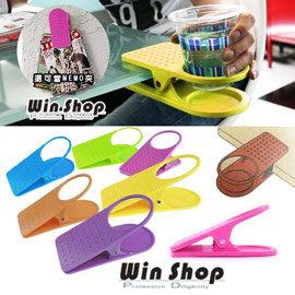 【WIN SHOP】☆四件含運送到家!☆創意彩色桌邊水杯夾,杯架,可夾辦公桌、書桌,還可當MEMO夾,掛在牆上也超時尚的喔!!