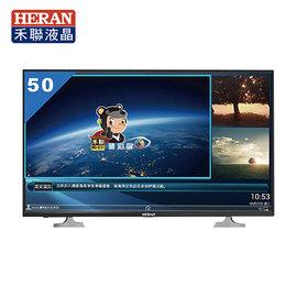 超級商店……HEARN 禾聯 50吋 智慧連網 FHD LED液晶顯示器 視訊盒HD~50