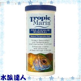 【水族達人】Tropic Marin  (TM)《熱帶慈鯛鹽.250g》讓慈鯛有完美體色!