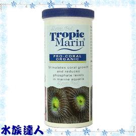 【水族達人】Tropic Marin  (TM)《海洋珊瑚營養劑.200g》促進珊瑚、海葵成長