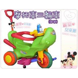 麗嬰兒童玩具館~親親-企鵝啾啾警察摩托車豪三輪車豪華全配款附底盤後控推把