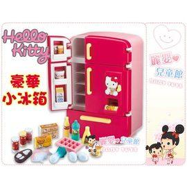麗嬰兒童玩具館~小公主扮家家酒.Hello Kitty快樂廚房五門對開豪華小冰箱內容超豐富