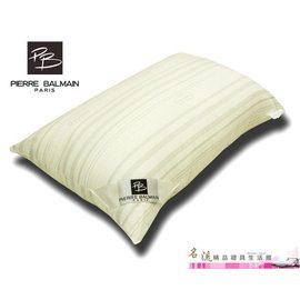 ◆名流寢具.皮爾帕門PB.七孔枕◆