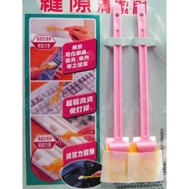 隙縫清潔刷~清潔隙縫、細部,輕鬆方便( 2入裝)