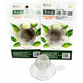 UdiLife生活大師 茶之道濾茶器~泡茶不用再洗一堆茶壺茶杯啦!
