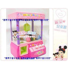 麗嬰兒童玩具館~新款超粉嫩迷你夾娃娃機(平頂港版四代現貨)有燈光音樂
