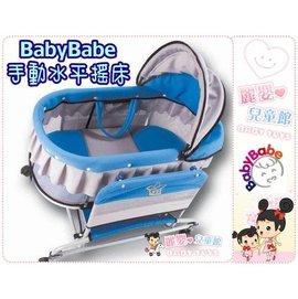 麗嬰兒童玩具館~台灣製-水平式.手動平行搖床-超豪華款.可推款
