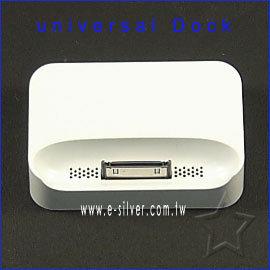 Apple iPhone 3G/3GS Dock/IPod Touch 4 底座 Base Dock 傳輸/充電/音訊 底座/充電座/傳輸座/固定座/音源輸出