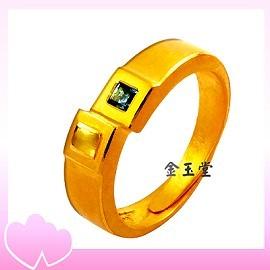 ~相守一生∼黃金男戒指~西洋情人節主打金飾♠情人節 ♠週年 ♠生日 ♠結婚 ♠自用都很