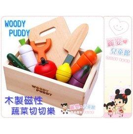 麗嬰兒童玩具館~木製-日本WOODY PUDDY 磁性蔬菜切切樂-櫸木材質附收納箱