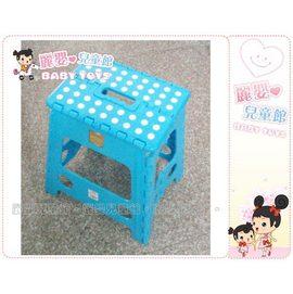 麗嬰兒童玩具館~外出攜帶方便的折疊收納椅-當穿鞋坐椅.兒童板凳-中款