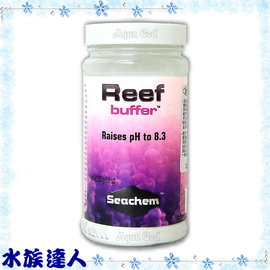 【水族達人】西肯《珊瑚pH8.3鎖定劑(粉狀).250g》穩定劑 海水缸必備!