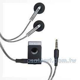 【出清】NOKIA AD-57 HS-45 1616/1800/2200S/2700C/2730C/3710F/5130XM/5220XM/5230/5310XM/5320/5330TV/N8/N900 3.5mm原廠耳機