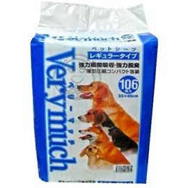 Verymuch犬貓除臭抗菌尿片 瘋狂價一包:209元 包