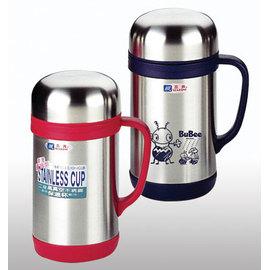 三光牌 樂奇保溫杯A-600~600ml㊣保證台灣原廠精品㊣真空斷熱不鏽鋼/燜燒/保溫/保冰冷