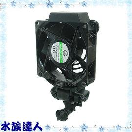 【水族達人】伊士達ISTA《冷卻風扇機M型》冷卻風扇 盛夏必備消暑用品