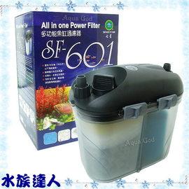 【水族達人】台製 七星《多功能魚缸過濾器(迷你圓桶).SF-601》SF601實用!便宜!