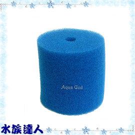 【水族達人】伊士達ISTA《迷你圓桶專用濾材.藍色生化棉》七星SF-601/銀箭XB-301