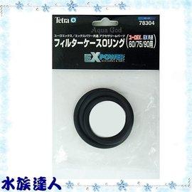 【水族達人】德彩Tetra《EX POWER圓桶專用墊圈EX60/EX75/EX90 78304》您的好幫手!