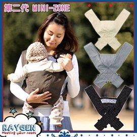 2010新款可調整式X型減壓 揹帶/揹巾/背巾65-75cm【HH婦幼館】