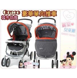 麗嬰兒童玩具館~GRACO MetroSport 城市休旅 豪華版 單向豪華型嬰幼兒手推車