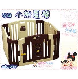 麗嬰兒童玩具館~韓國製edu.play小熊圍欄.可開門四片遊戲圍欄-有安全鎖扣可獨自站立