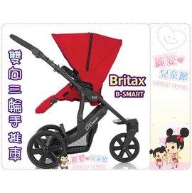 麗嬰兒童玩具館~美國Britax專櫃B-SMART優質雙向三輪手推車-BX0367