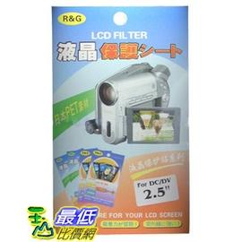 _A[有現貨 馬上寄A] 2日限時搶購 數位相機2.5吋 LCD螢幕保護貼Panasonic FX7/FX2 Casio Z55/Z5 (32111_P12) $28