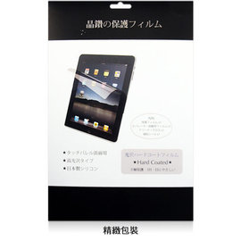 INHON Famorr C08TA 法莫 7.9 吋 平板螢幕保護貼/靜電吸附/光學級素材/具修復功能的靜電貼