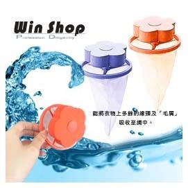 【Q禮品】風靡日本主婦洗衣機除毛器洗衣球/清潔洗衣球/洗衣機專用,收集衣服上的灰塵、毛髮,水中的小吸塵器