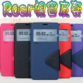 【Roar】三星 SAMSUNG GALAXY Note Edge SM-N915G 視窗皮套/側翻手機套/支架斜立保護殼/翻頁式皮套/側開插卡手機套