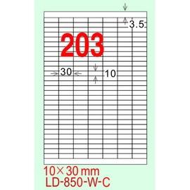 龍德 A4 電腦標籤紙 LD~850~TL~C 10~30mm 203格 15張入 雷射透