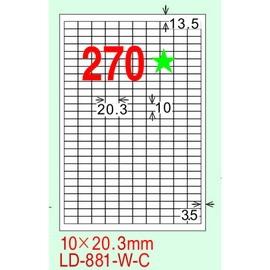 龍德 A4 電腦標籤紙 LD~881~H~C 10^~20.3mm^(270格^)20張入