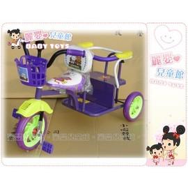 麗嬰兒童玩具館~最超值的雙人三輪車-超級耐用經典復古款-超低價