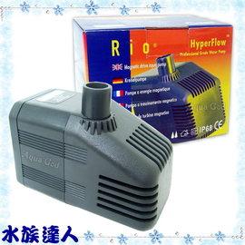【水族達人】台灣製造Rio《沉水馬達.4HF》HF 超耐用的喔!
