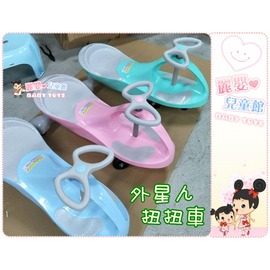 麗嬰兒童玩具館~感覺統合手腳協調訓練最佳器具-外星人扭扭車