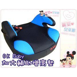 麗嬰兒童玩具館~OKBABY-四歲↑幼兒專用成長型輔助汽車安全座椅-加高輔助墊大人也可以用