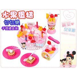 麗嬰兒童玩具館~扮家家酒-草莓水果瑞士捲蛋糕切切樂-豪華禮盒提袋組(大)