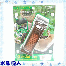 【水族達人】KOTOBUKI《園藝造景裝飾小物4號》