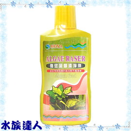 【水族達人】海薩 HEXA《強效藻類清淨劑.300ml》除藻劑 去除藻類效果好!