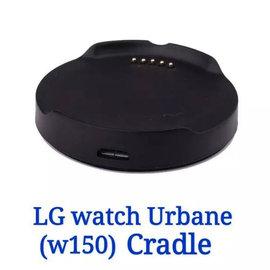 【充電座】LG Watch Urbane W150 智慧手錶專用座充/藍芽智能手表充電底座/充電器