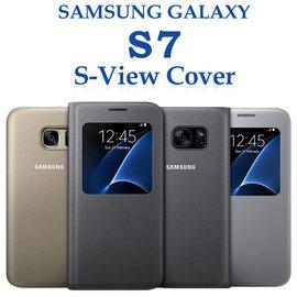【東訊公司貨-透視感應皮套】三星 Samsung Galaxy S7 G930FD 原廠視窗皮套/智能保護套/側掀蓋殼