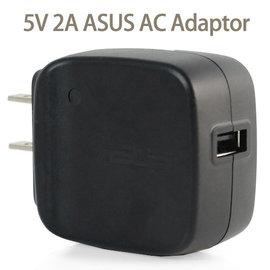 【5V 2A】華碩 ASUS Transformer Book T100 T100TA/TX201/TX201LAT 原廠 USB 旅充/電源配適供應器/手機平板充電器