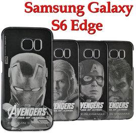 【特惠中】三星 Samsung Galaxy S6 edge G9250/ SM-G9250 原廠復仇者聯盟可替換式透明背蓋/輕薄防護背蓋/手機殼