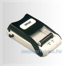 庫存出清【進階版】iWap IUC-10 5 IN 1 萬用電池充電器/山寨機充電器/多用充/萬用充/攝影機/數位相機/PDA DV電池充電/萬用型充電