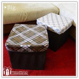 【winshop】☆2個含運送到家☆折疊收納椅,收納箱,格子椅、方塊椅,玩具、雜誌、衣物居家多用途分類,好看實用增加居家空間
